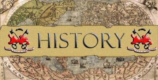 цікаві історичні факти